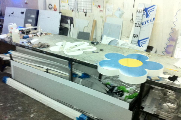 השלט - ייצור שלטים במפעל